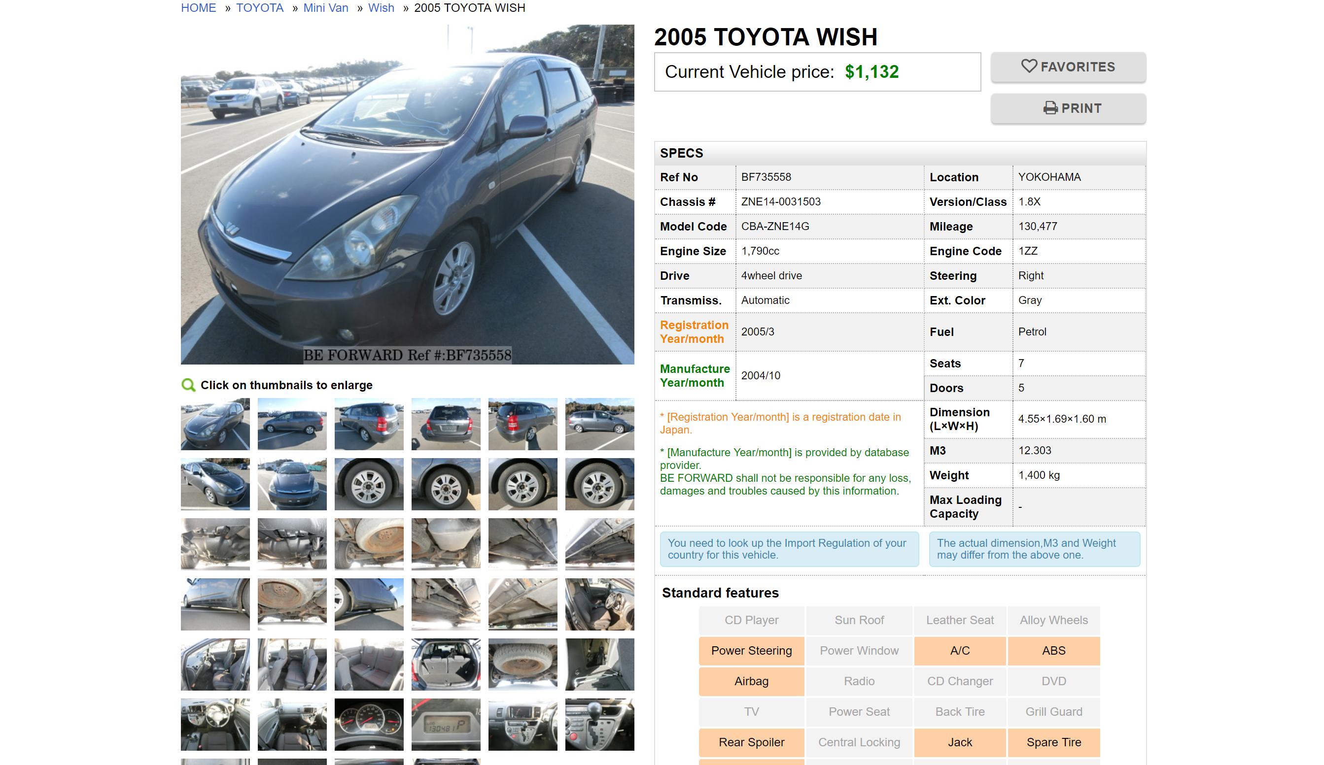 BE FORWARD Used Car Site Review | JapanCarReviews com
