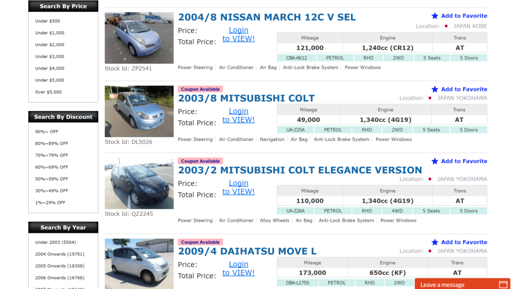 SBT Japan - Category Page