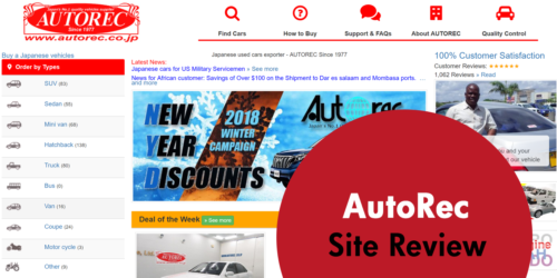 AutoRec Japanese Used Car Site Review