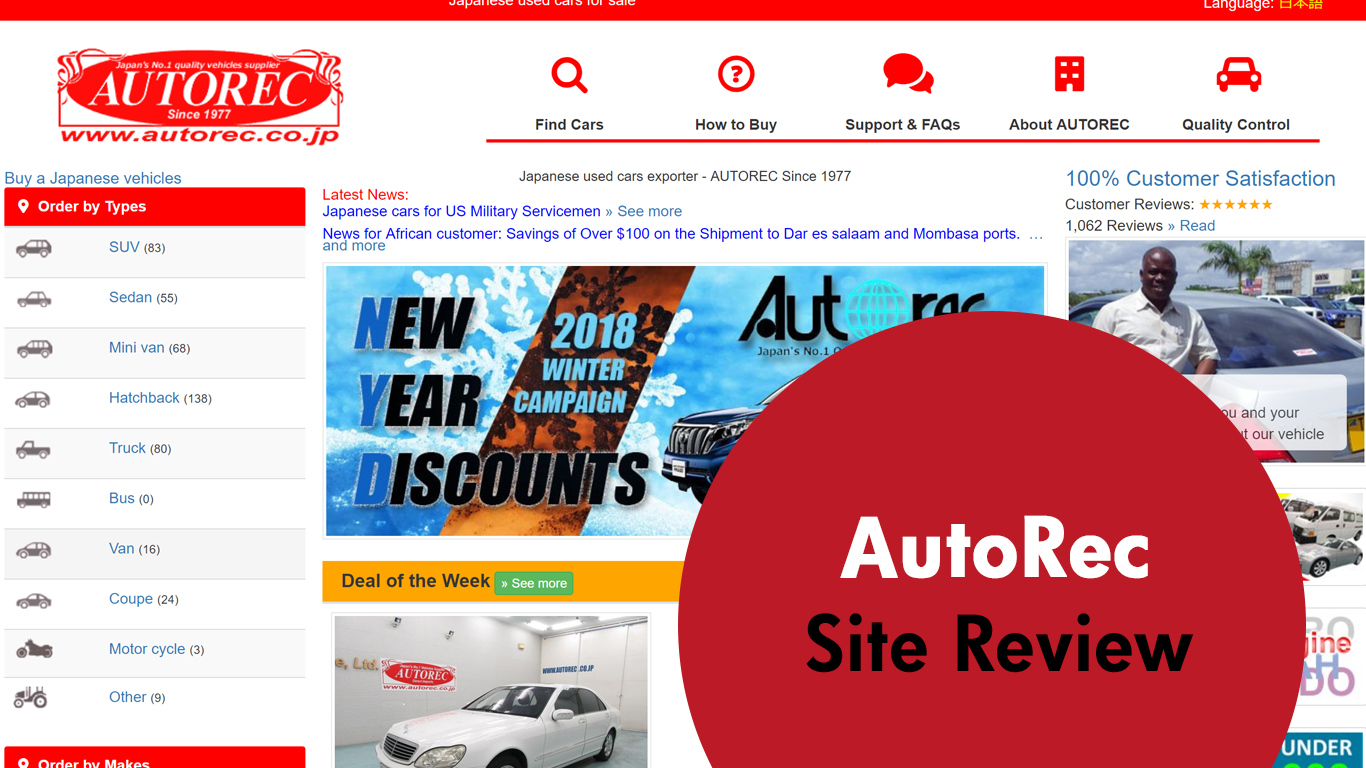 autorec japanese used car site review. Black Bedroom Furniture Sets. Home Design Ideas