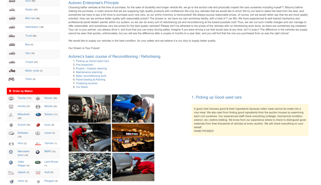 The after and before sale support page of Japanese used car site AutoRec.
