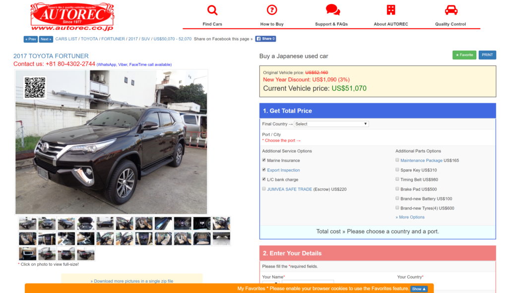 The vehicle information page of used Japanese car site AutoRec.